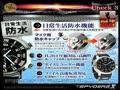 【盗撮厳禁】腕時計型小型カメラ スパイダーズX-W770 スパイダーズX.com