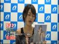 tsukasa_mikoto