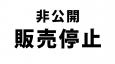 裸の主婦 大堀香奈(26) 新宿区在住 HDKA-012